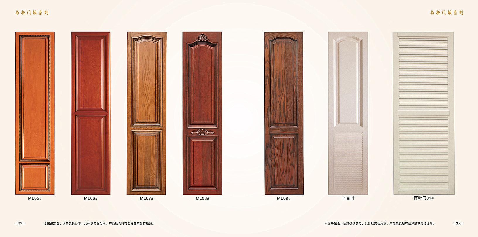 名流卧室整体实木衣柜定制简易欧式衣柜组合衣柜门衣帽间全屋定制
